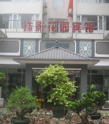 Zhuying Garden Hotel photos Exterior