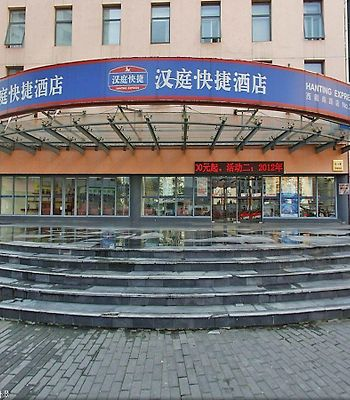 Hanting Hotel Shanghai South Xizang Road Branch photos Exterior