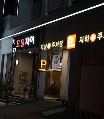 Yeosu XI Motel photos Exterior
