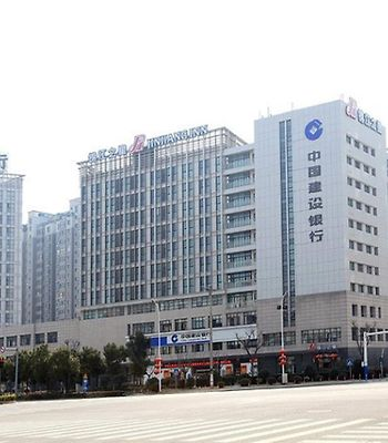 Jinjiang Inn Wuxi Huishan District Government Wanda Plaza photos Exterior