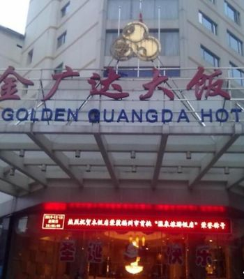 Fuzhou Golden Guangda Hotel photos Exterior