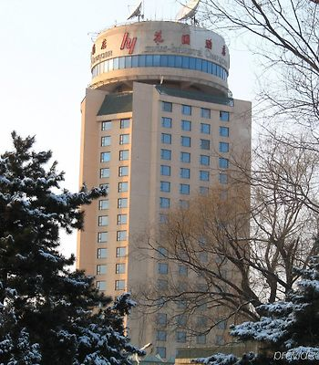 Garden Hotel Changchun photos Exterior