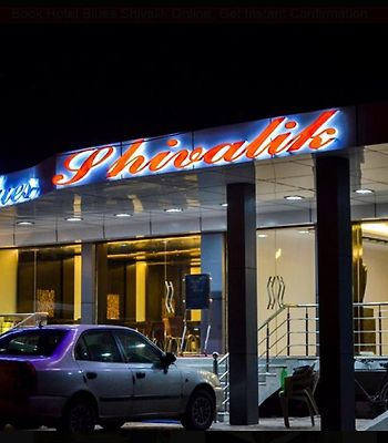Hotel Blues Shivalik photos Exterior Hotel information