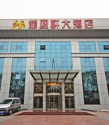 Beijing Daxing Dragon Phoenix Hotel photos Exterior