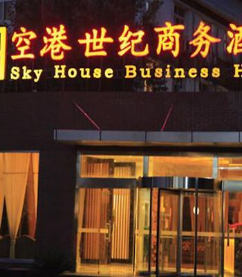 Beijing Sky House Business Hotel photos Exterior