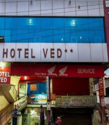 Hotel Ved photos Exterior