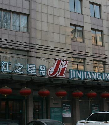 Jinjiang Inn North Beitaipingzhuang photos Exterior