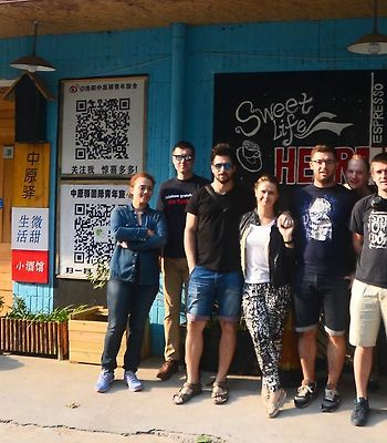 Luoyang Heartland International Youth Hostel photos Exterior Hotel information