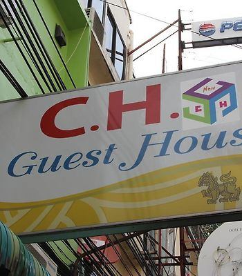 New C.H. Guest House photos Exterior Hotel information