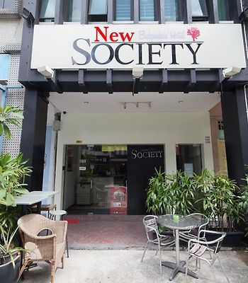 New Society Backpackers Hotel - Hostel photos Exterior