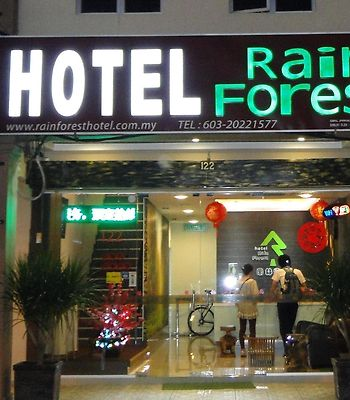 Rain Forest Hotel photos Exterior