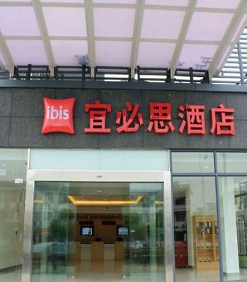 Ibis Suzhou Hi-Tech Xuguan photos Exterior