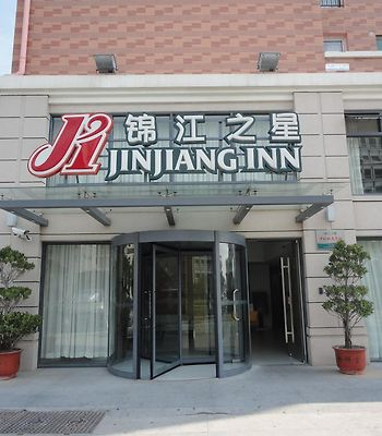 Jinjiang Inn Xiamen Convention & Exhibition Center photos Exterior