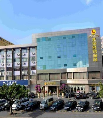 Longquan Guest House photos Exterior