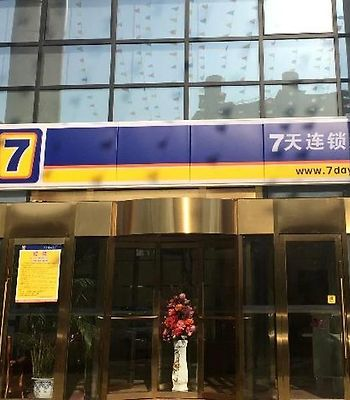 7 Days Inn Beijing Jiugong Branch photos Exterior