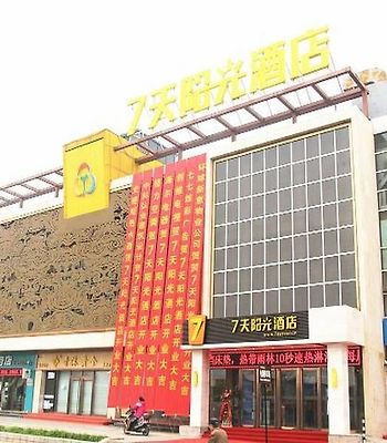 7 Days Inn Beijing Yanqing Walmart Branch photos Exterior
