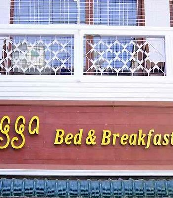 Agga Bed And Breakfast photos Exterior Hotel information