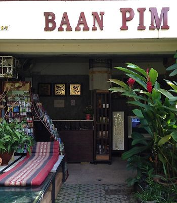 Baan Pim photos Exterior