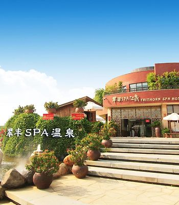 Trithorn Hotspring Resort Xiamen photos Exterior