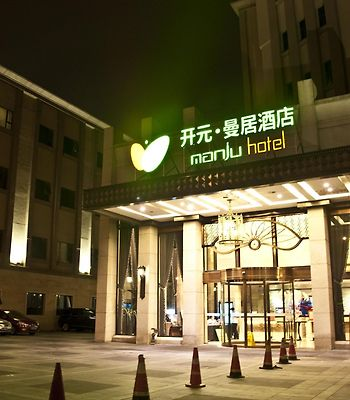 New Century Manju Hotel photos Exterior