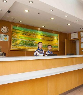 7 Days Inn Harbin Railway Station Qiulin Shop photos Exterior Hotel information