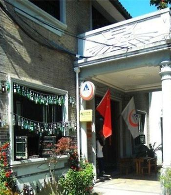 Wuxi Hiker International Youth Hostel photos Exterior