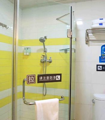 7 Days Inn Panyu Chang Long North Gate photos Room