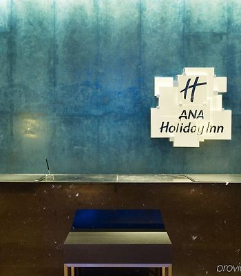 Ana Holiday Inn Sendai photos Interior
