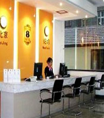 Dongsi Super 8 photos Interior Hotel information