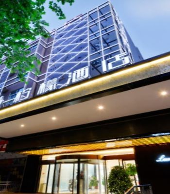 Lemon Hotel Yuxiangmen Xian photos Exterior