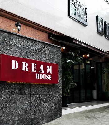 Dream Guest House photos Exterior