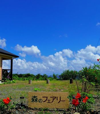 Yakushima Cottage Morino Fairy photos Exterior Hotel information