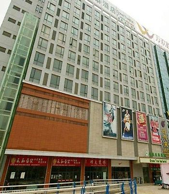 Greentree Anhui Hefei Tongda Road Wanhuan Shopping Plaza Business Hotel photos Exterior