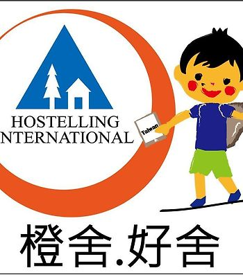 Hualien Backpackers Hostel photos Exterior Hotel information