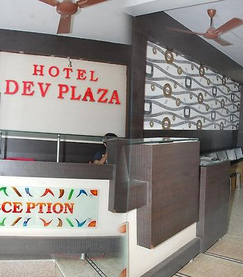 Dev Palace photos Exterior Hotel information