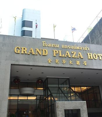 Grand Plaza Hotel photos Exterior Hotel information