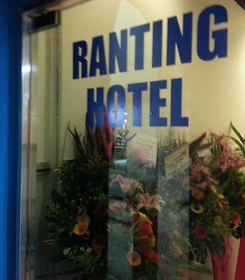 Ranting Guest House photos Exterior Hotel information