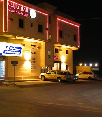 Al Dar Darak Furnished Units 2 photos Exterior Hotel information
