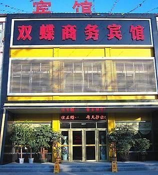 Shuangdie Business Hotel photos Exterior