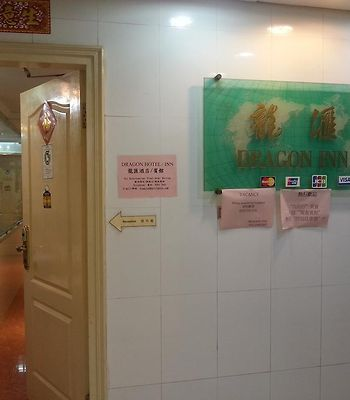 Princess Guest House Ming Kee photos Exterior Hotel information
