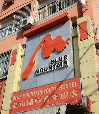Shanghai Blue Mountain Youth Hostel photos Exterior Shanghai Blue Mountain Youth Hostel (Hongqiao)