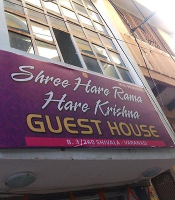 Shree Hare Rama Hare Krishna Guest House photos Exterior Hotel information