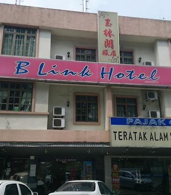 B Link Hotel photos Exterior Hotel information