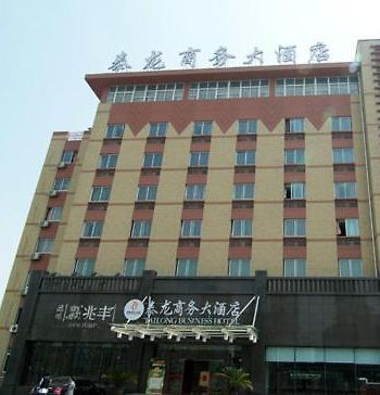 Tailong Business photos Exterior Hangzhou Tailong Business Hotel