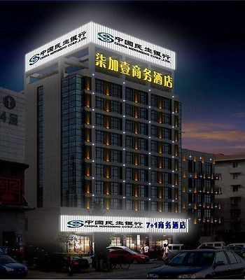 Hefei 7 Plus 1 Business Hotel Tunxi Road photos Exterior