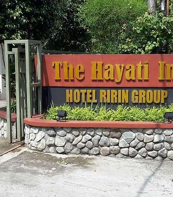 The Hayati Inn photos Exterior