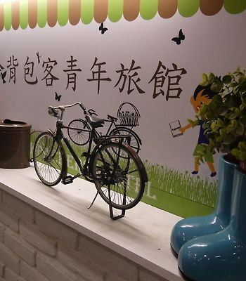Kaohsiung Backpackers Hostel photos Exterior Hotel information