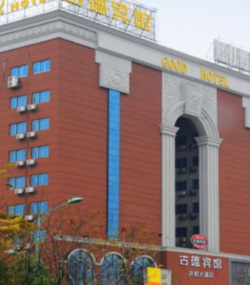 Good Hotel Nanchang Hongdu Avenue photos Exterior