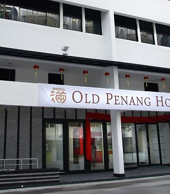 Old Penang Times Square photos Exterior