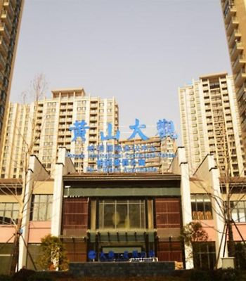 Huangshan Baili Tujia Sweetome Vacation Rentals photos Exterior